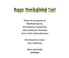 thanksgiving dinner invitation 1 wording free geographics word