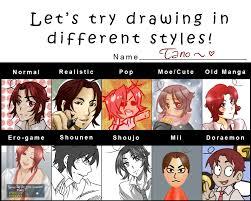 Ai Meme - shounen ai meme google search random anime and vocaloids and