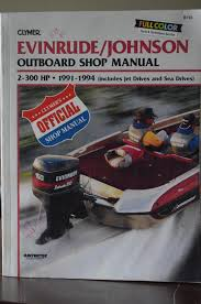 clymer evinrude johnson outboard shop manual 2 300hp 99 94 jet