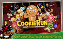 LINE Cookie Run (App เกมส์ Cookie Run วิ่งเก็บเหรียญ) ดาวน์โหลด