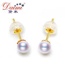 in earrings daimi 3 5 7mm akoya pearl earrings aaa top quality g18k yellow gold