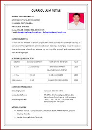 The Best Way To Write A Resume by Resume How To Write Resume Cv Cover Letter Medical Doctor