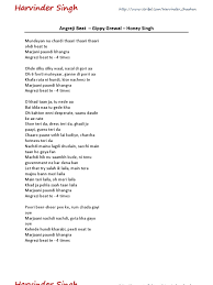 velly jatt written in punjabi lyrics of punjabi songs part ii