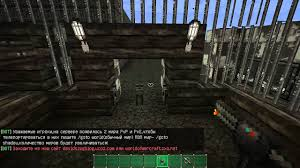 Metro 2033 Map by Metro Last Light Minecraft Youtube
