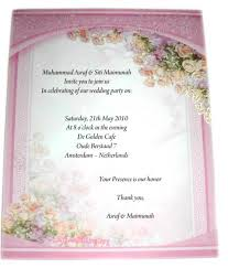 Wedding Invitation Card Quotes In Wedding Invitation Wording In Hindi Font Matik For