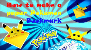 how to make a paper pokemon bookmark by avelyn khan easy