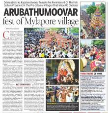 on arubathumoovar mylapore kapaleeshwarar temple festival times of