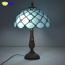 online get cheap sea glass lamp aliexpress com alibaba group