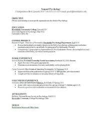 sle resume sports journalism scholarships soccer resume cover letter
