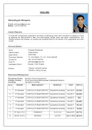 Resume Builder For Internships Latest Model Of Resume Resume For Your Job Application