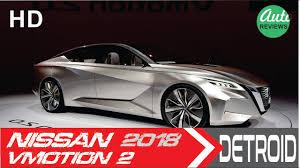 2018 nissan maxima wow future sedan 2018 nissan vmotion 2 detroid auto show