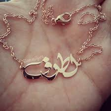 arabic nameplate necklace gold plated arabic calligraphy simple name necklace arabic name