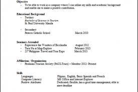 example ng resume bing security guard resume sample reentrycorps
