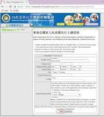 how to get a taiwan visa u2013 travel authorization certificate
