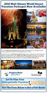 2018 walt disney world resort vacation packages now available