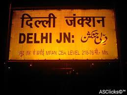 New Delhi Metro Rail Map by Old Delhi Railway Station Map Atlas Nr Northern Zone Railway Enquiry
