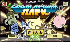 best apk best park in the universe android apk free