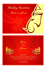 indian wedding invites indian wedding invitation card stock vector illustration of