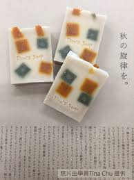 cuisine r馮ionale 香港中文大學員工總會