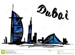 burj al arab hd clipart free burj al arab hd clipart