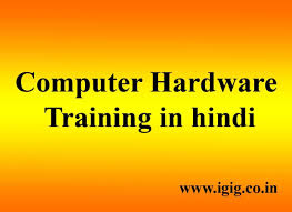 Computer Hardware Engineer Job Description Computer Hardware Training In Hindi Youtube