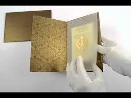 Punjabi Wedding Cards Rp9684 Gold Color Sikh Wedding Cards Punjabi Wedding Cards