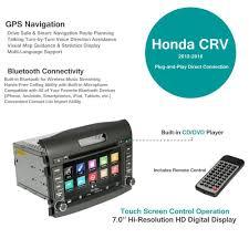 amazon com 2012 2016 honda crv replacement stereo receiver gps