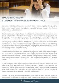 here is a nice example of llm statement of purpose for llm program