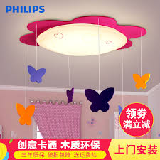 usd 96 10 philps led cartoon girls bedroom ceiling lamps real