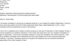 cover letter examples canada lovely cover letter sample canada 84