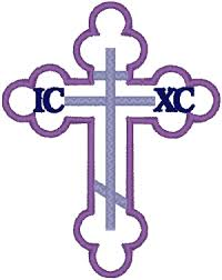 orthodox crosses cross 2 embroidery design