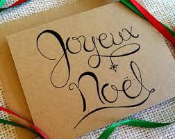joyeux noel christmas cards handmade joyeux noel card etsy
