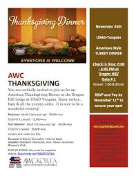 awc thanksgiving seoul events angloinfo