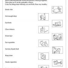 health activity free childrens printables tip junkie