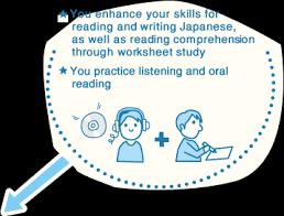 correspondence course kumon japanese language program