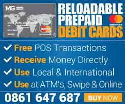 free reloadable debit card mg cards mgcardsza