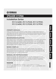 download free pdf for yamaha if2115 95 speaker manual