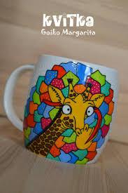 funny mug giraffe mug coffee mug for him birthday gift handpainted