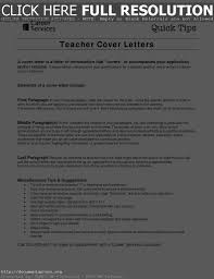 best opening for a cover letter cover letter of teacher choice image cover letter ideas