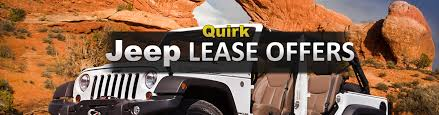 jeep grand limited lease deals jeep lease deals offers boston ma quirk chrysler jeep ma