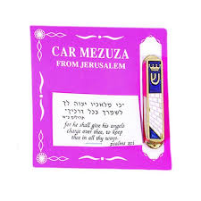 holy land gifts shin and crown brass car mezuzah holy land gifts