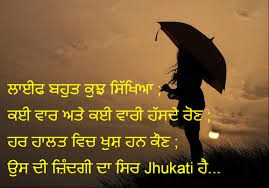 punjabi comments in english for facebook sad quotes in punjabi font for facebook images pictures comments