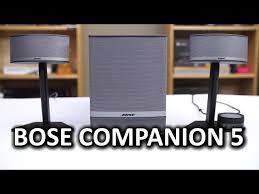 Attractive Computer Speakers Top 15 Best Computer Speakers Of 2017 Your Easy Buying Guide