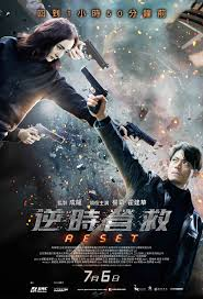 reset action movies gsc movies