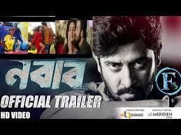 new movie nobab full trailer review 2017 movie