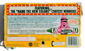 96 count crayola limited edition
