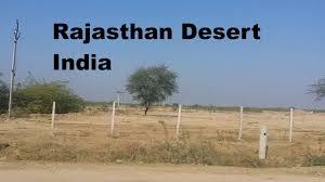 thar desert indian desert thar desert and aravalli range aravalli range