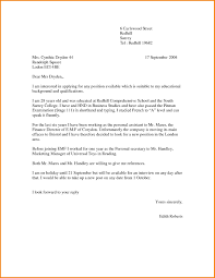 Application Letter For Applying As 13 Application Letter For Any Suitable Position Formal