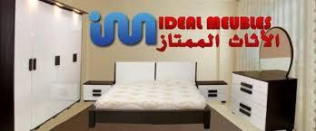 siege social mobilier de sousse idéal meubles siège social mobilier meuble