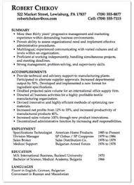 Scannable Resume Template Professional Papers Ghostwriter Sites Phd Thesis Anthropology